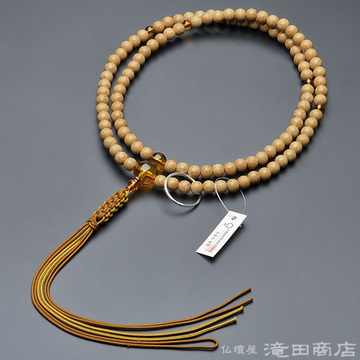 曹洞宗 本式数珠 男性用 天竺菩提樹 本琥珀仕立 尺2