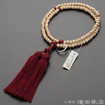 曹洞宗 本式数珠 女性用 星月菩提樹 メノウ仕立 8寸