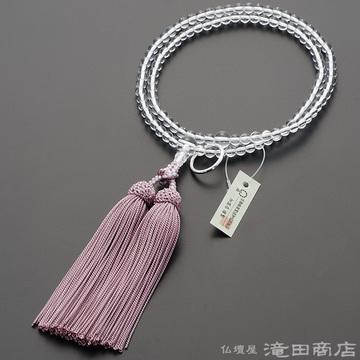 曹洞宗 本式数珠 女性用 本水晶 8寸
