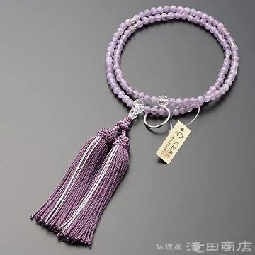 曹洞宗 本式数珠 女性用 紫雲石 8寸