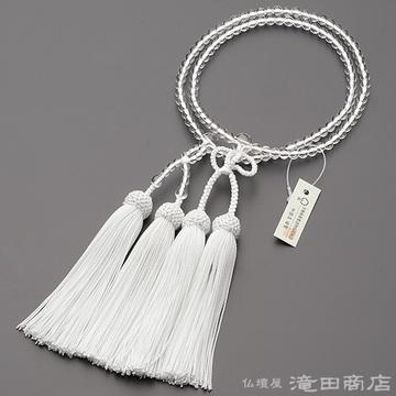 浄土真宗 本式数珠 女性用 本水晶 8寸
