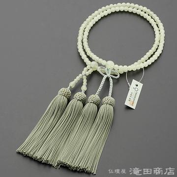 浄土真宗 本式数珠 女性用 グリーンオニキス 8寸