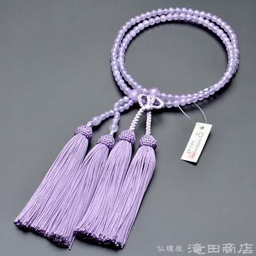 浄土真宗 本式数珠 女性用 紫雲石 8寸