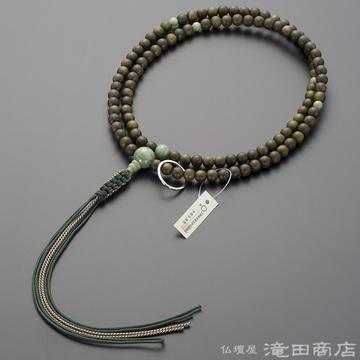 曹洞宗 本式数珠 男性用 緑檀 独山玉仕立 尺2