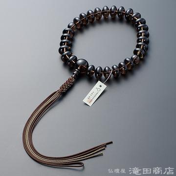 浄土真宗 本式数珠 男性用 茶水晶 みかん玉 27玉
