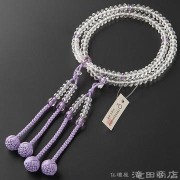 真言宗 本式数珠 女性用 本水晶スターシェイプカット ローズアメジスト仕立 8寸
