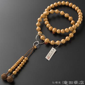 浄土宗 本式数珠 男性用 天竺菩提樹(無垢玉) 三万浄土9寸