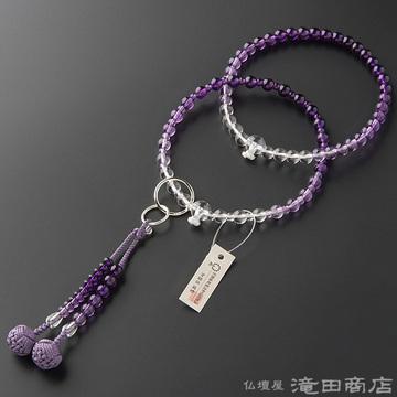 浄土宗 本式数珠 女性用 紫水晶 グラデーション 六万浄土8寸