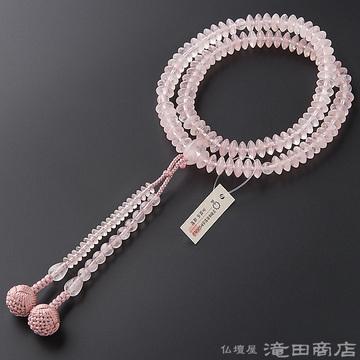 天台宗 本式数珠 女性用 紅水晶 8寸