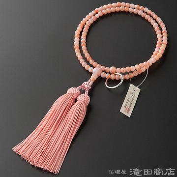 曹洞宗 本式数珠 女性用 紅カルセドニー 8寸