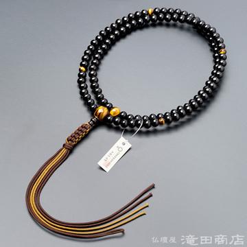 臨済宗 本式数珠 男性用 艶あり黒檀 虎目石仕立 尺2