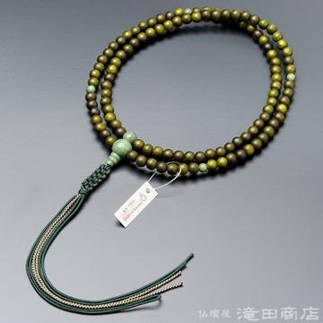 臨済宗 本式数珠 男性用 緑檀 独山玉仕立 尺2