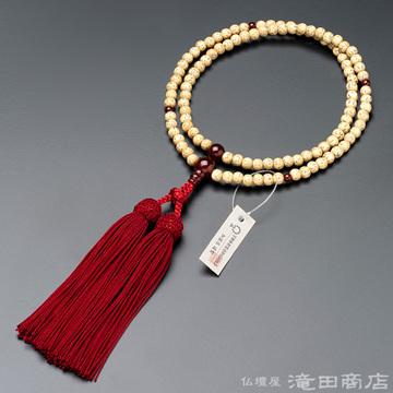 臨済宗 本式数珠 女性用 星月菩提樹 メノウ仕立 8寸