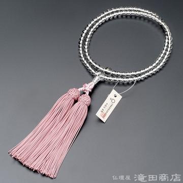 臨済宗 本式数珠 女性用 本水晶 8寸