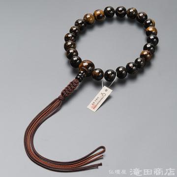 浄土真宗 本式数珠 男性用 本海松(黒珊瑚) 20玉
