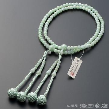 真言宗 本式数珠 女性用 ビルマ翡翠(本ヒスイ) 8寸