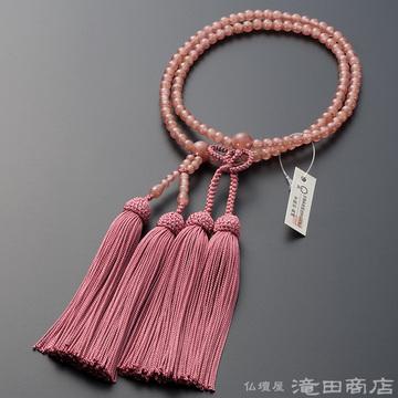 浄土真宗 本式数珠 女性用 インカローズ(ロードクロサイト) 8寸