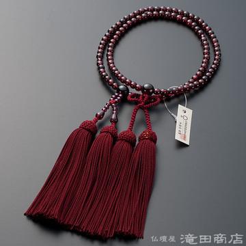 浄土真宗 本式数珠 女性用 ガーネット 8寸