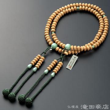 真言宗 本式数珠 男性用 天竺菩提樹 みかん玉 ビルマ翡翠仕立 尺2