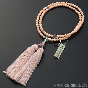 曹洞宗 本式数珠 女性用 ピンク珊瑚 本水晶仕立 8寸