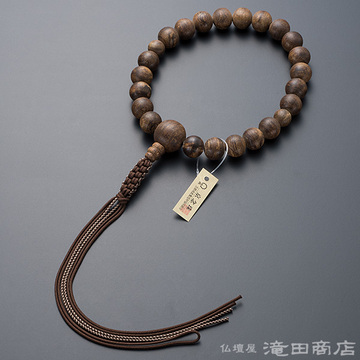 浄土真宗 本式数珠 男性用 極上 沈香(じんこう) 22玉