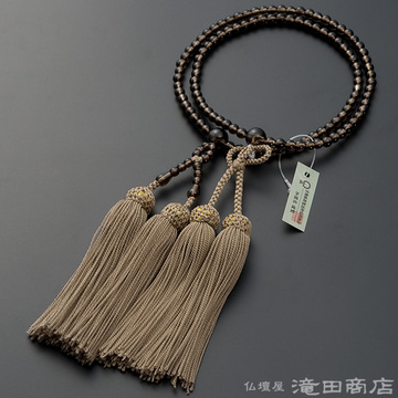 浄土真宗 本式数珠 女性用 茶水晶 8寸