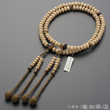 真言宗 本式数珠 男性用 星月菩提樹 みかん玉 虎目石仕立 尺2