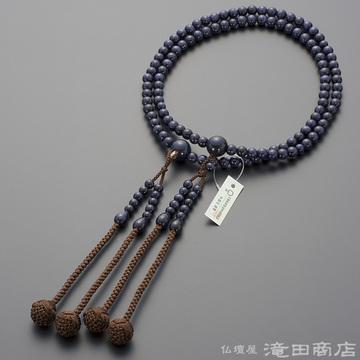 真言宗 本式数珠 男性用 紫金石(ブルーゴールドストーン) 尺2