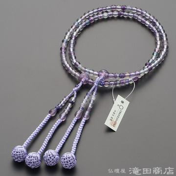 真言宗 本式数珠 女性用 蛍石(フローライト) 8寸
