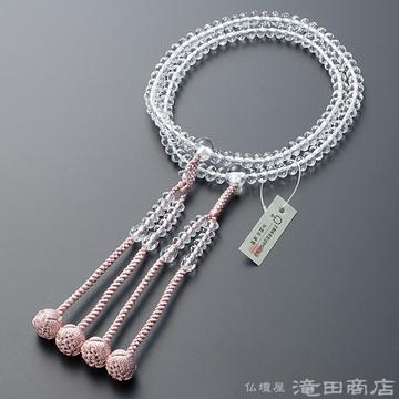真言宗 本式数珠 女性用 本水晶 スターシェイプカット 8寸