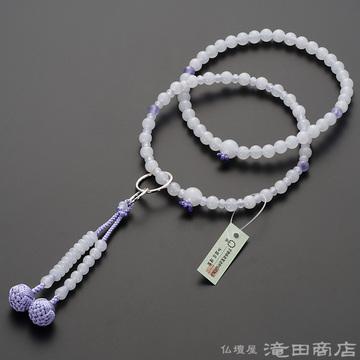 浄土宗 本式数珠 女性用 白オニキス 四天紫雲石 六万浄土8寸