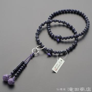 浄土宗 本式数珠 女性用 紫金石(ブルーゴールドストーン) 六万浄土8寸