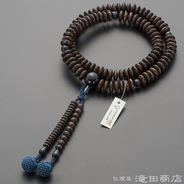 天台宗 本式数珠 男性用 ビンロー珠 青虎目石仕立 9寸