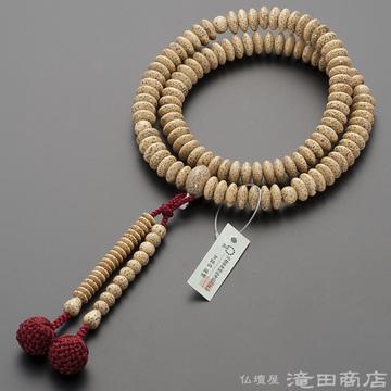 天台宗 本式数珠 女性用 星月菩提樹 8寸