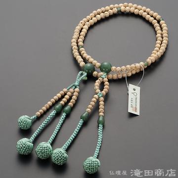 日蓮宗 本式数珠 女性用 星月菩提樹 インドヒスイ仕立 8寸