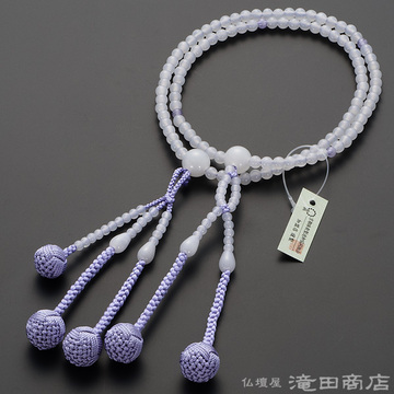 日蓮宗 本式数珠 女性用 白オニキス 四天紫雲石 8寸