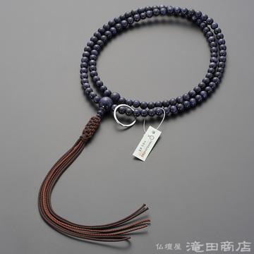 曹洞宗 本式数珠 男性用 紫金石(ブルーゴールドストーン) 尺2