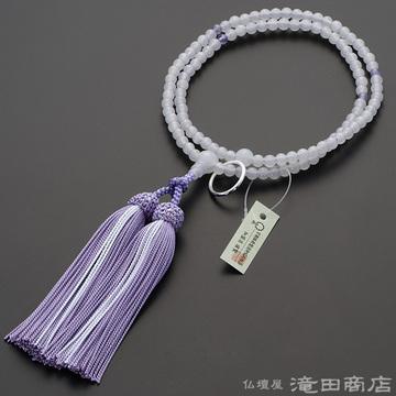 曹洞宗 本式数珠 女性用 白オニキス 四天紫雲石 8寸