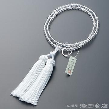 曹洞宗 本式数珠 女性用 本水晶 四天本真珠 8寸