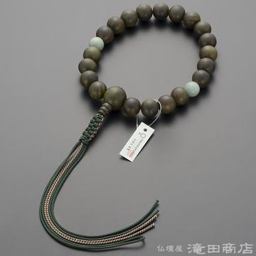 浄土真宗 本式数珠 男性用 緑檀(生命樹) 2天ビルマ翡翠 20玉