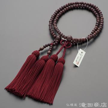 浄土真宗 本式数珠 女性用 紫檀(艶消) 8寸