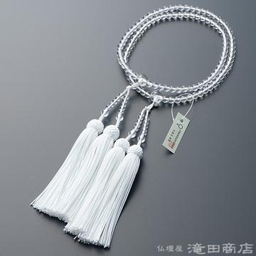 八宗用(八宗兼用)本式数珠 女性用 本水晶 8寸