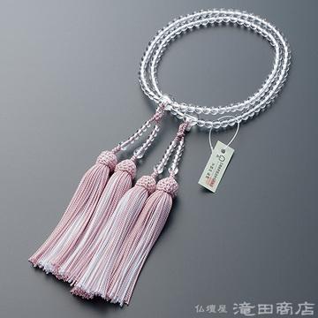 八宗用(八宗兼用)本式数珠 女性用 本水晶 8寸 (2色房)(灰桜色/白色)