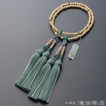 八宗用(八宗兼用)本式数珠 女性用 星月菩提樹 インド翡翠仕立 8寸