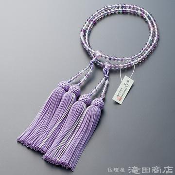 八宗用(八宗兼用)本式数珠 女性用 蛍石(フローライト) 8寸