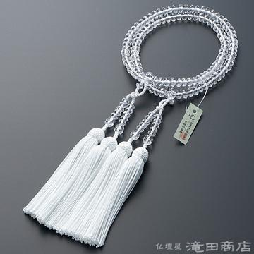 八宗用(八宗兼用)本式数珠 女性用 本水晶 スターシェイプカット 8寸