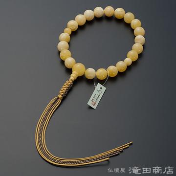 浄土真宗 本式数珠 男性用 乳琥珀 20玉