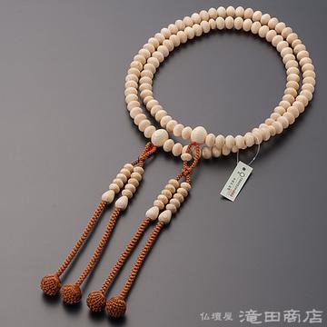 真言宗 本式数珠 男性用 木曽桧「官材」 みかん玉 尺3