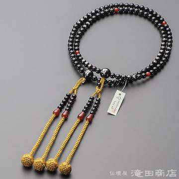 真言宗 本式数珠 男性用 光明真言彫り 黒オニキス 瑪瑙(メノウ)仕立 尺2