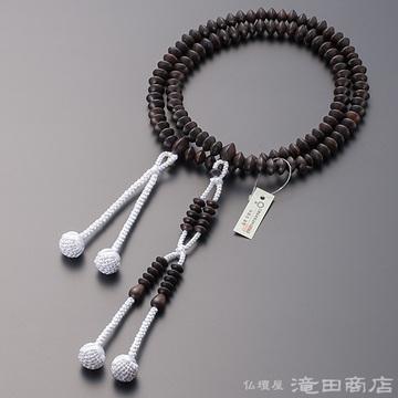 本式数珠 いらたか念珠(最多角念珠 伊良太加念珠) 縞黒檀(艶消) 尺2